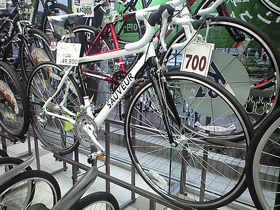 公文書/自転車